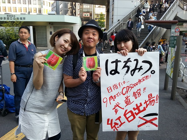 はちみつ。とラジオねこきっくかみじょーin渋谷