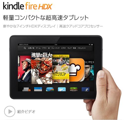 【Amazon】Kindle本のすすめとブロガーは電子書籍を読め【Amazon】【カドカワ祭り】