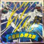 【キャプ翼マンチョコ】No.9ロベルト本郷とNo.11大空翼VS若林源三【ネタバレ】