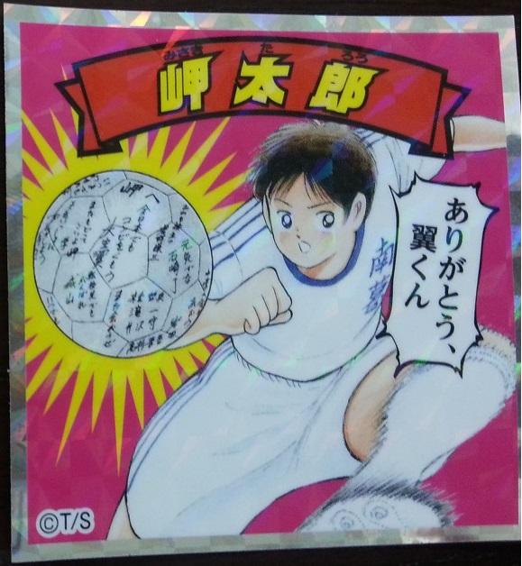 岬太郎の画像 p1_33