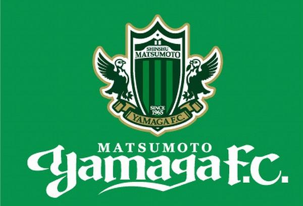J1開幕!松本山雅、初戦で3ゴール決める!【オビナ】【池元】【喜山】