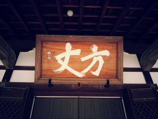 【ブロガー連動企画】僕と関西と2015年に見た桜【新世界】 #sakura2015bl