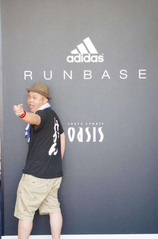 #RUNBASE #ADIDAS GWに森ノ宮キューズモールでランイベントに参加してきたの巻