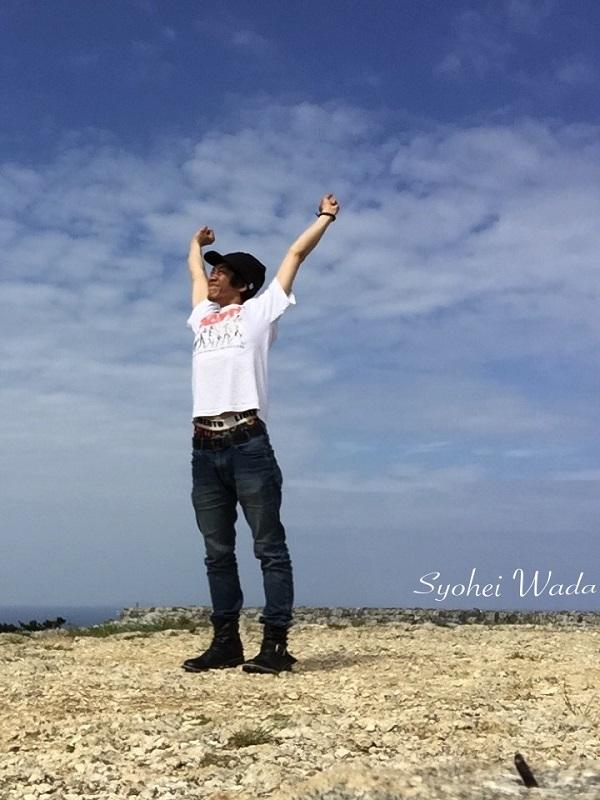 kindle出版した和田ショーヘイへ独占インタビュー│理学療法士、旅に出る: 〜日本一周絶景記写真集〜