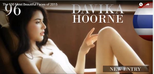 世界で最も美しい顔96位ダビカ・ホーンdavikahoorne│The 100 Most Beautiful Faces of 2015