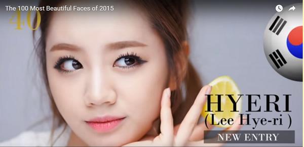 世界で最も美しい顔40位Hyeri│Girl's Day│The 100 Most Beautiful Faces of 2015