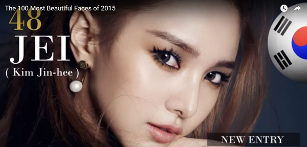 世界で最も美しい顔48位jei kim jin hee│The 100 Most Beautiful Faces of 2015