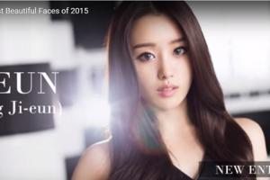 The 100 Most Beautiful Faces of 2015│世界で最も美しい顔99位はソン・ジウン