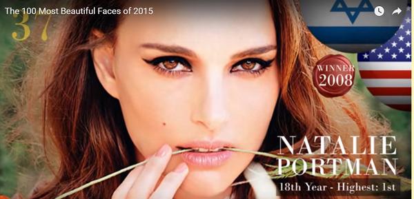 世界で最も美しい顔37位ナタリーポートマンnatalie portman│The 100 Most Beautiful Faces of 2015