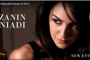 世界で最も美しい顔62位ナザニン・ボニアディnazanin boniadi│The 100 Most Beautiful Faces of 2015