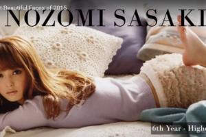 世界で最も美しい顔84位佐々木希sasaki nozomi│The 100 Most Beautiful Faces of 2015