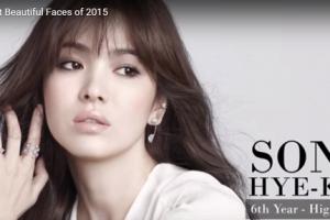 世界で最も美しい顔67位ソン・ヘギョSong Hye Kyo│The 100 Most Beautiful Faces of 2015