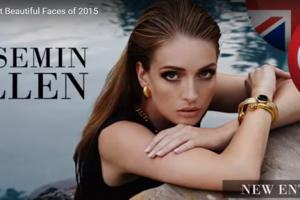世界で最も美しい顔79位ヤセミン・アレン│The 100 Most Beautiful Faces of 2015