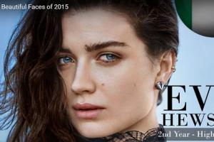 世界で最も美しい顔32位イヴ・ヒューソンeve hewson│The 100 Most Beautiful Faces of 2015