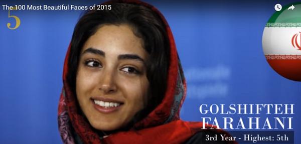 世界で最も美しい顔5位ゴルシフテ・ファラハニgolsh iftehfarahani│The 100 Most Beautiful Faces of 2015