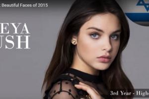 世界で最も美しい顔14位オデイア・ラッシュodeya rush│The 100 Most Beautiful Faces of 2015