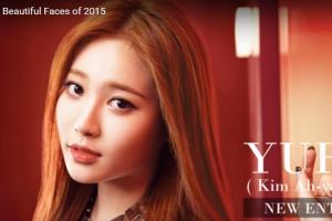 世界で最も美しい顔17位ユラYURA│Girl's Day│The 100 Most Beautiful Faces of 2015