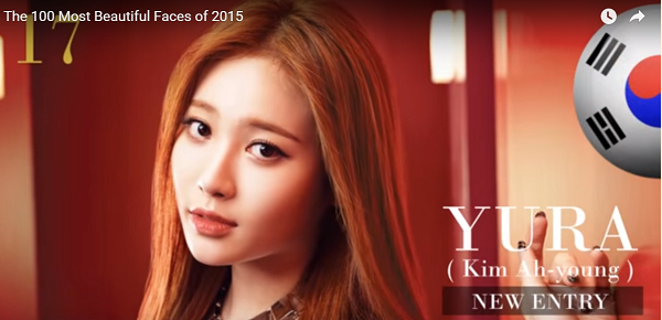 世界で最も美しい顔17位ユラYURA│Girl's Day│The 100 Most Beautiful Faces of 2015