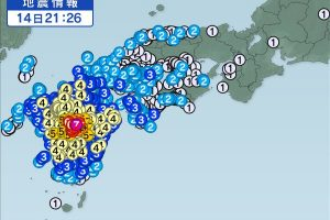 熊本を震源地とした震度7の地震発生。防災に役立つグッズも紹介