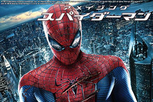 アメイジングスパイダーマンあらすじ・ネタバレ【金曜ロードショー】