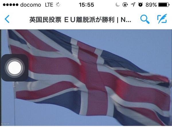 イギリスのEU脱退わかりやすくメリットデメリットと日本への影響まとめてみた【時事問題】