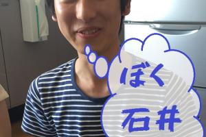 【初心にかえってブロガー紹介】食レポブロガー石井尚貴くんとダイエットで大切なこと @naokivandit