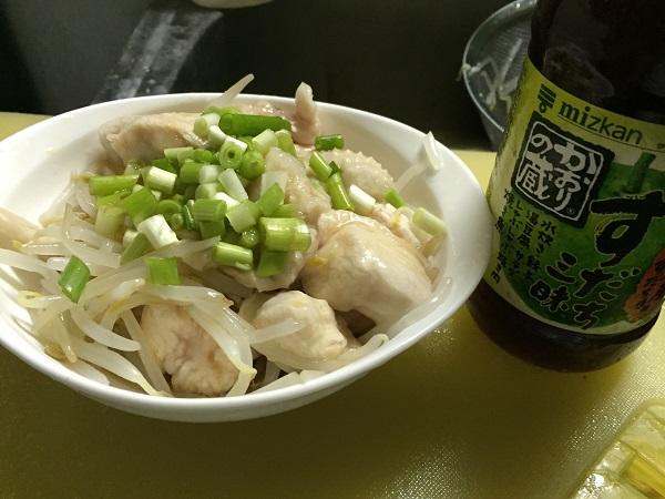 今話題の水晶鶏を700円で作ってみたレシピ【一人暮らし男子飯】