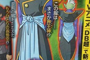 【ドラゴンボール超】ゴクウブラックと新界王神ザマスの正体ネタバレ【未来トランクス編】