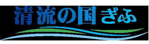 【ポケモンGO】岐阜県のレアポケモンや巣の出現場所|ポケストップ密集地