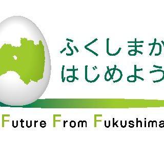 【ポケモンGO】福島のレアポケモンや巣の出現場所 ポケストップ密集地
