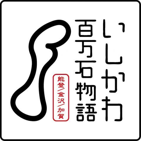 【ポケモンGO】石川のレアポケモンや巣の出現場所まとめ|金沢城公園や兼六園がすごい穴場