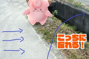 【ポケモンGO】裏ワザモンスターボールの軌道は風にも反応する|対策