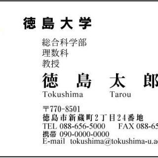 【ポケモンGO】徳島のレアポケモンや巣の出現場所まとめ|マリンピアがすごい穴場