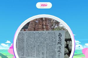 【ポケモンGO】長野県諏訪市のポケストップ密集ポイント高島城【地方】【田舎】