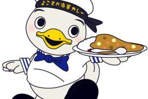 【ポケモンGO】神奈川県のレアポケモンの巣出現場所|ポケストップ密集地|海浜公園