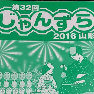 【ポケモンGO】8月15日山形村花火大会で出現するポケモンの巣 東筑摩郡 じゃんずら
