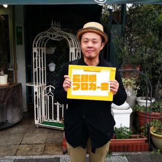 長野県ブロガー会を開設しました|長野県のブログや地域産業の発展のために