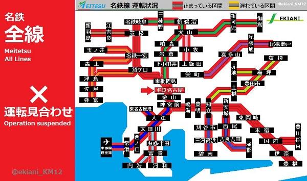 台風21号の影響で運転見合わせにしている電車情報まとめ