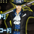 【ワンピース】海賊無双3の特典にトレクルの新キャラサボのシリアルコードが付いてくる