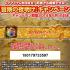 【ワンピース】トレクル攻略・冒険の夜明けキャンペーンでお宝GET【シリアルコードあり】