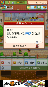 Screenshot_2013-11-08-01-47-27