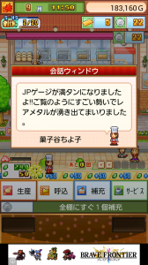 Screenshot_2013-11-08-01-49-55 (1)