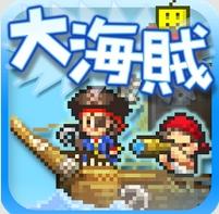 大海賊クエスト島 攻略‐38‐2週目突入!周回プレイはハードモードで・追記あり