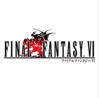 FINAL FANTASY VI攻略-ゲーム概要・ストーリー・操作性などアプリ紹介-
