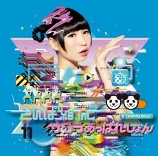 サクラあっぱれーしょん 初回限定 藤咲彩音盤) でんぱ組.inc (2014) - Limited Edition