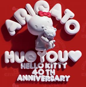 【ハローキティ40周年】今年のキティちゃんがモノスゴイ事になってる件について【サンリオ】