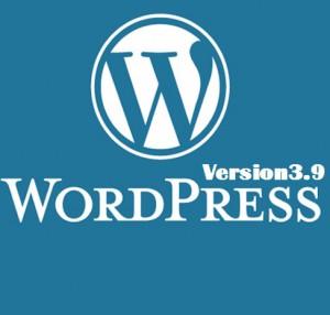 WordPress 3.9 ベータ 3をダウンロードしてみた。【アップグレード方法記載】