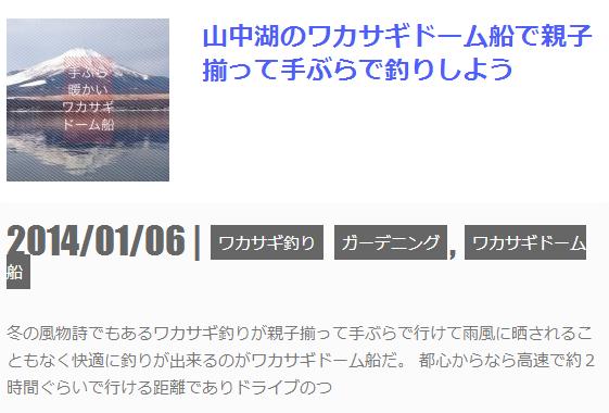 同期ブログ紹介おっちゃんダレデキblog