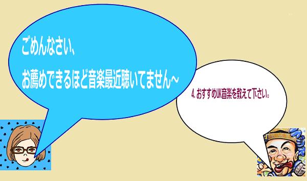 【ブロガー仲間のご紹介】FLAT23の住人ayakaさんへ突撃インタビューinロンドン