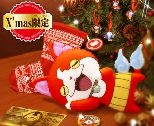 【妖怪ウォッチ】わくわくクリスマスセットが大人気で予約殺到!【スペシャルおさい銭チケット】